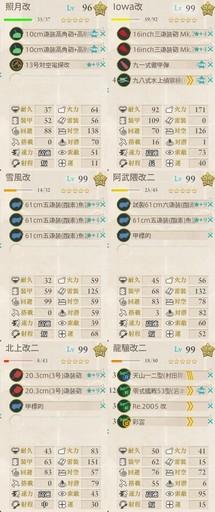 16秋E4ラスト編成.jpg