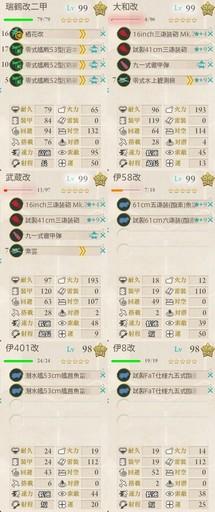 2016_01_5-5.jpg