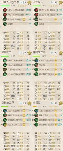 2018_05_4-5前哨戦.jpg