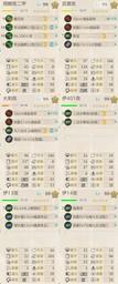 5-5潜水制空.jpg