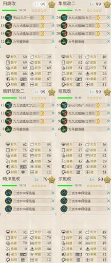 E3-2_道中支援.jpg.jpg