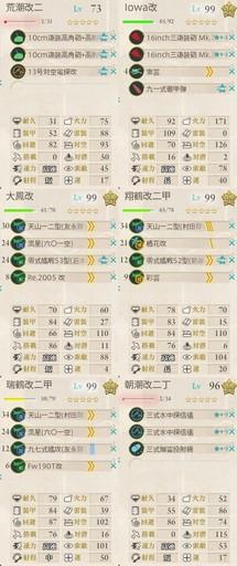 E5任務.jpg