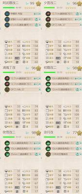 1-4_「水雷戦隊」南西へ!_20190406.jpg