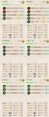 1-6_強行輸送艦隊、抜錨!.jpg