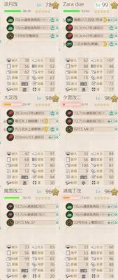 2-5_「水上反撃部隊」突入せよ!_20190406.jpg