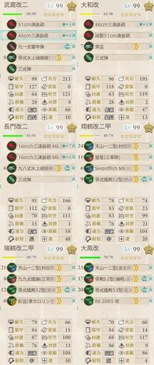 2018_05_4-5最終戦.jpg