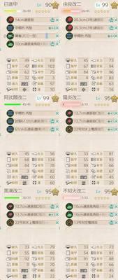 6-3_前線の航空偵察を実施せよ!.jpg