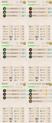 E-1ギミックGOU.jpg