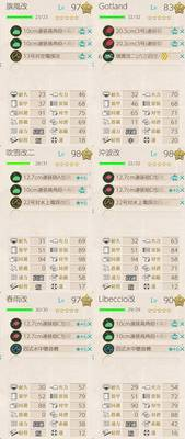 E-1ギミックS.jpg