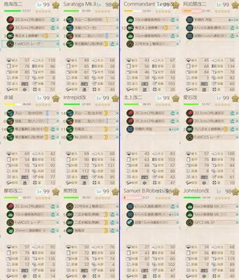 E5_Xマスギミック.jpg